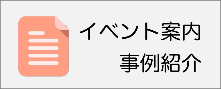 G-net ブログ